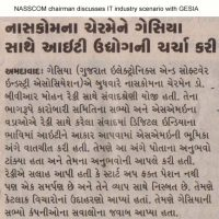 Economic Times-Guj (Ahd)_GESIA (Dr. Reddy)_03.03.16_Pg 02